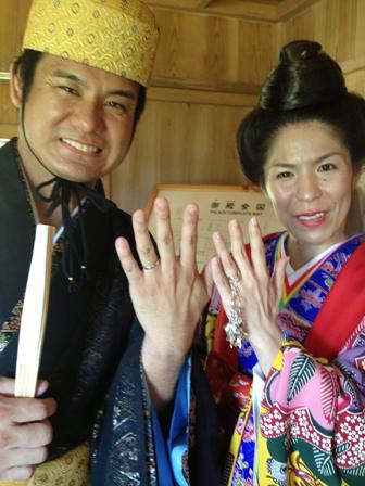 大石根さん結婚式2