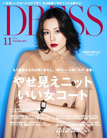 doress201511