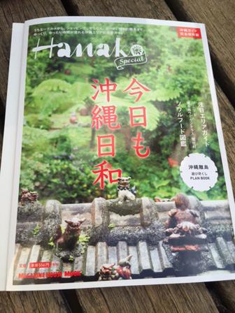 hanako16